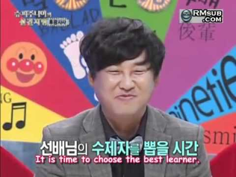 [Eng Sub]Super Juniors Foresight Ep 5 (55)