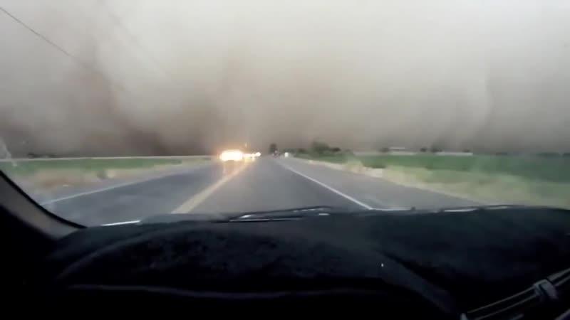 Песчаная буря УЖАС