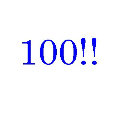 анимация 100 картинка известен всем мире