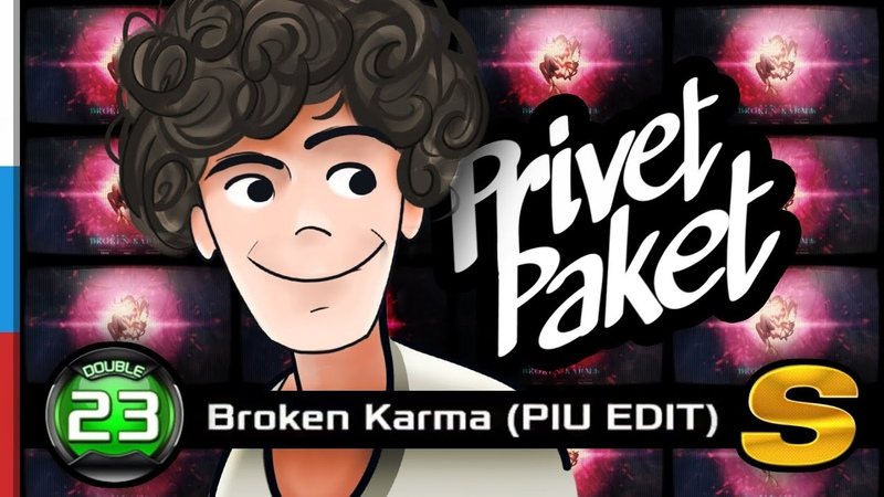PIU XX Broken Karma S23 Privet Paket