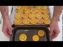 Жареные карамелизированные апельсины!