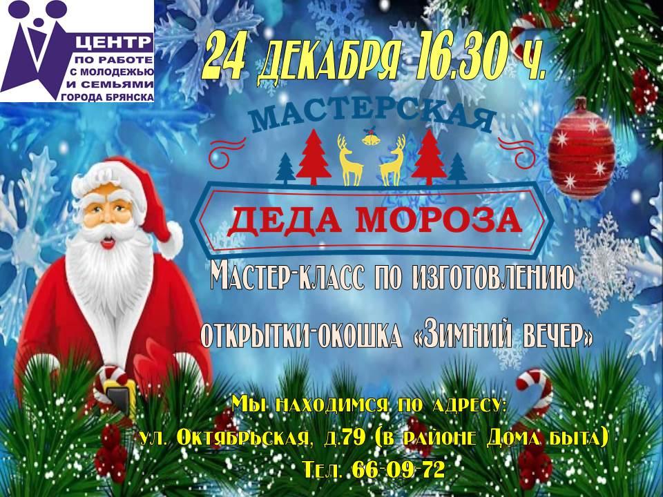 Октябрьская улица, 79 на карте Брянска — Яндекс.Карты | 720x960