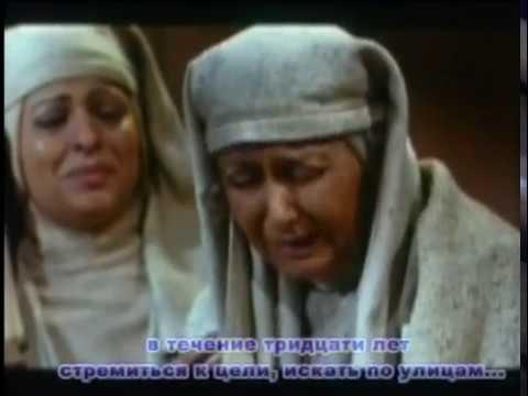 пророк ЮСУФ (АЛЕЙХИ САЛАМ) 38 серия. Субтитрами