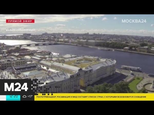 В Санкт-Петербурге отели на 90 заполнены москвичами - Москва 24