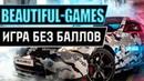 Обзор Beautiful новая экономическая игра с выводом реальных денег без баллов и кэш поинтов