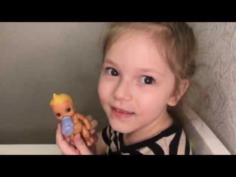 Мальчик или девочка нам попадется Открываем куклу сюрприз Бэби Борн Zapf Baby