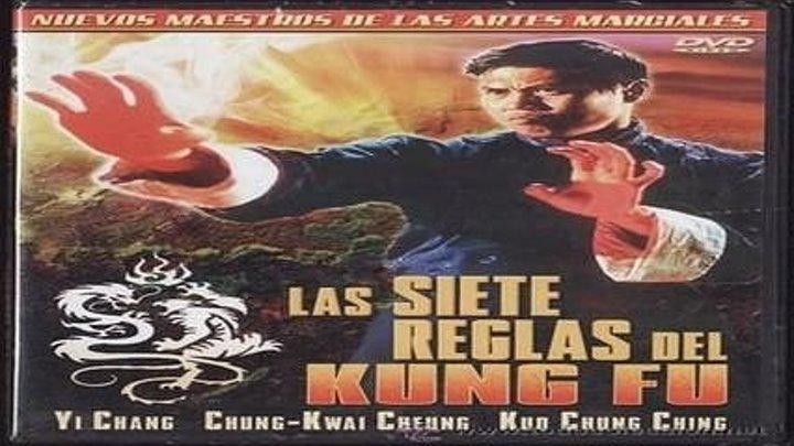 Las 7 reglas del Kung Fu (1979) (C) 1