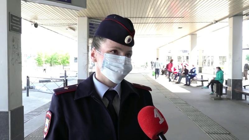 В отношении посетителей автовокзала составили несколько протоколов за отсутствие маски