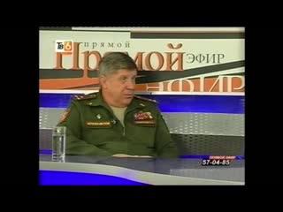 Главный комиссар Курска про скандальную маму в военкомате