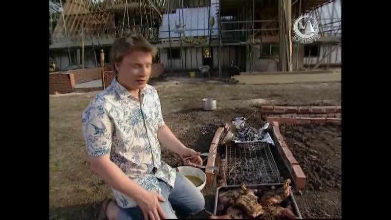 Жить вкусно с Джейми Оливером 37 серия Именинник Birthday Boy жаркое из ягнятины картофельный салат рыба на углях