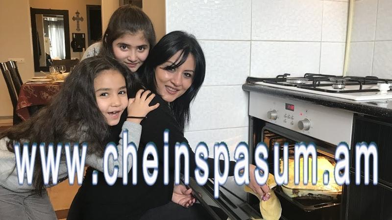 Anjela Barkhudaryan, Анжела Бархударян, Անժելա Բարխուդարյան