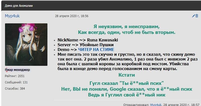 cmrvGb7qclo.jpg