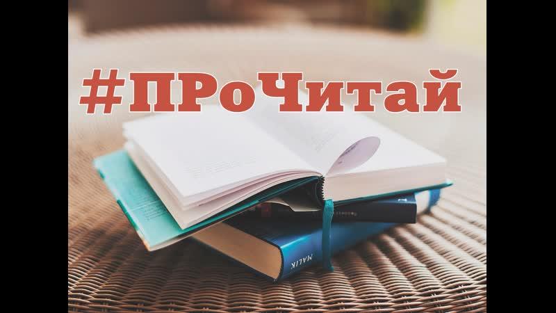 обзор серии книг Джинглики Олег Рой