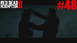 Начало конца часть 2 ★ RED DEAD REDEMPTION 2 #48