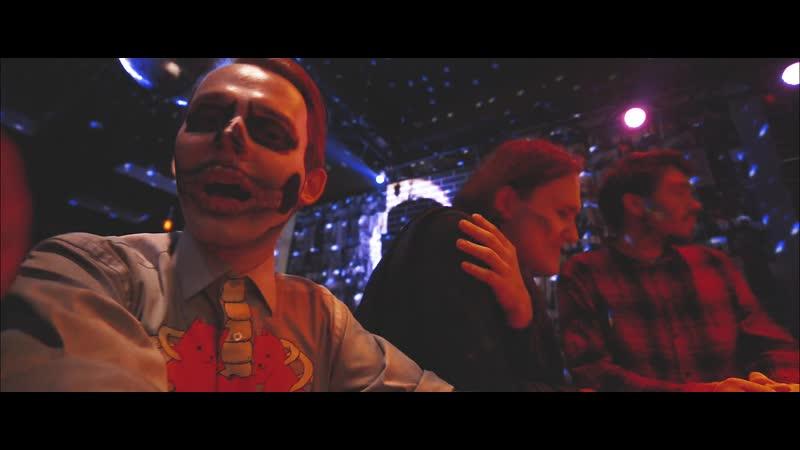 Halloween party в дискобар BROdWAY
