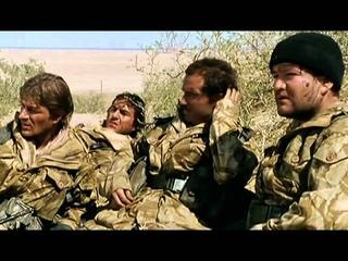 Браво два ноль (1998)   Буря в пустыне   SAS - Special Air Service