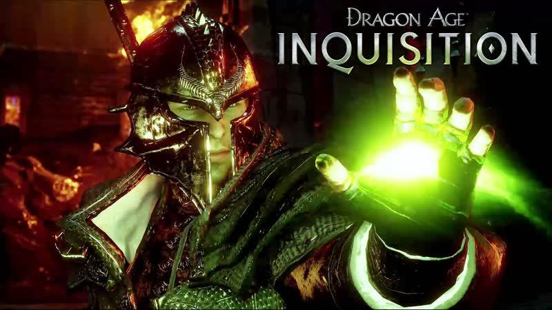 Dragon Age: Inquisition. Часть 13. Прибытие в Бурую трясину.