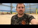 Игровой день клуба пляжного волейбола BVC среди девушек в категории «Любители» 22.03.20