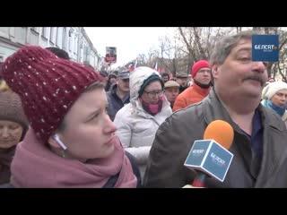 Дмитрий Быков на Марше памяти Бориса Немцова в Москве («Белсат TV»)