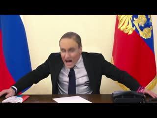 Второе обращение Невладимира Невладимировича