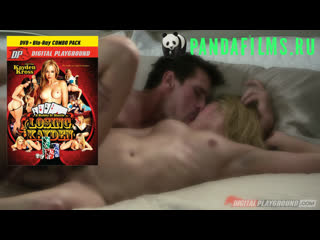 Теряя Кайден с участием Alexis Texas, Lia Lor, Allie James, Mischa Brooks, Kayden Kross \  Losing Kayden (2013)