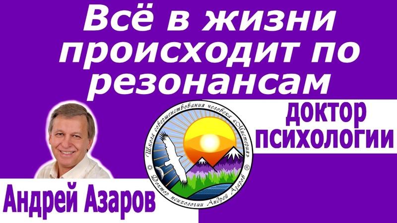 Путь к просветлению Выход за пределы ума Ведические знания Андрей Азаров