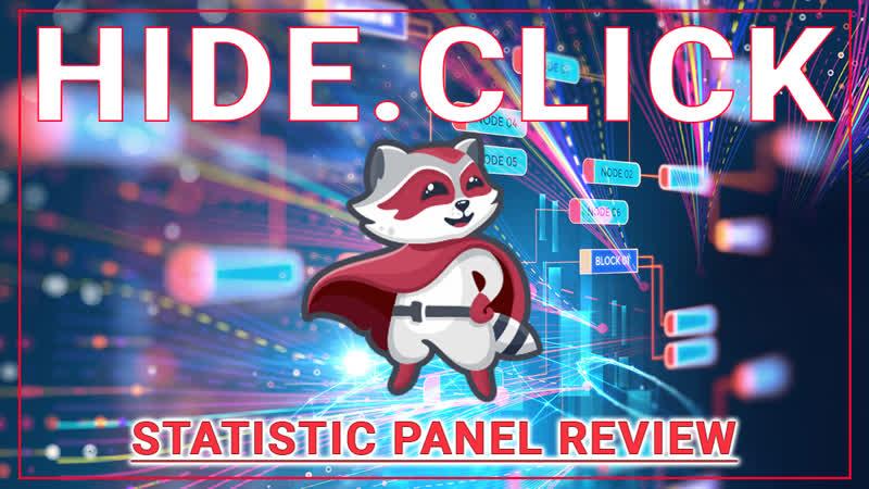 🛡️ Statistic panel review Обзор панели статистики