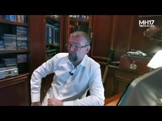 Суд Гааги по делу МН17 поставил защиту на место, отказав в удовлетворении большинства ходатайств