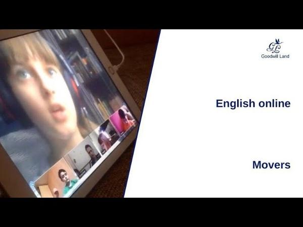Online урок группа Movers