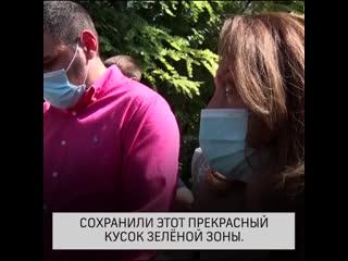В Ростове общественники отстояли рощу