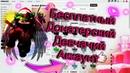 💃БЕСПЛАТНЫЙ КРУТОЙ ДЕВЧАЧИЙ АККАУНТ В РОБЛОКС FREE ACCOUNT IN ROBLOX Донатерский робуксы Robux💃