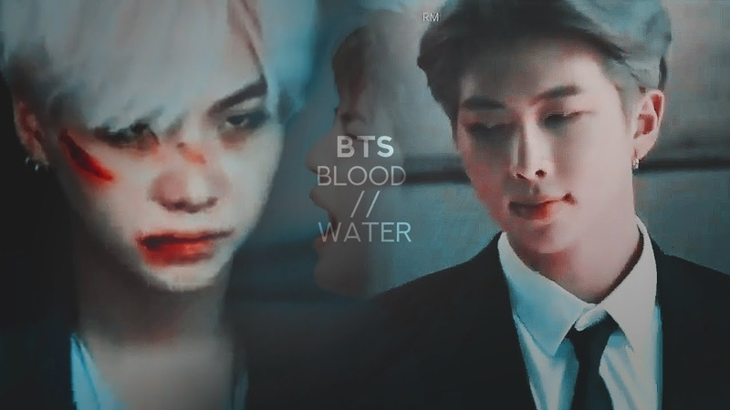 BTS Blood Water Gang AU