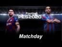 Финал Matchday 17.01.2020 | eFootball PES 2020