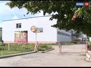 В двух школах Ельца идёт капитальный ремонт