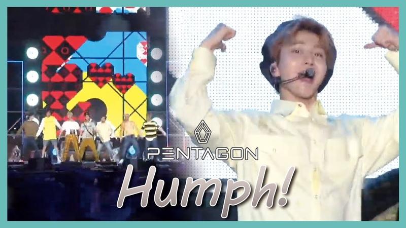 03 08 2019 Pentagon Humph @ The 22nd Boryeong Mud Festival K Pop Super Concert with MBC Show Music Core'