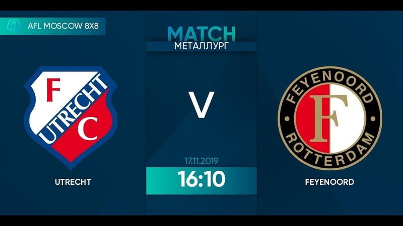 AFL19. Netherlands. Eredivisie. Day 20. Utrecht - Feyenoord.