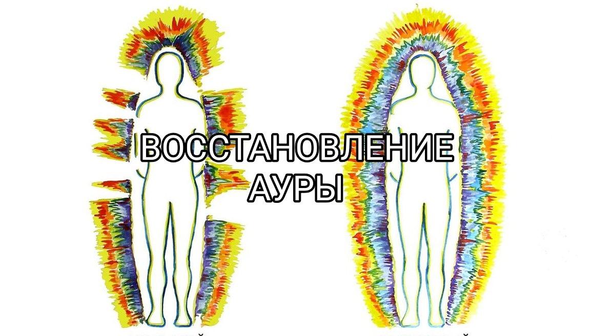 иньянь - Программы от Елены Руденко BshKW74dN8A