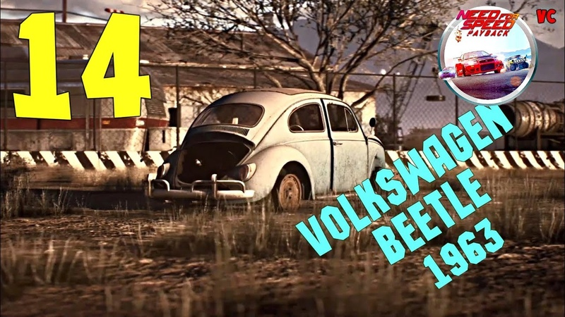 Need for Speed: Payback [no comments] 14 ~ VOLKSWAGEN BEETLE 1963 || Реликвия