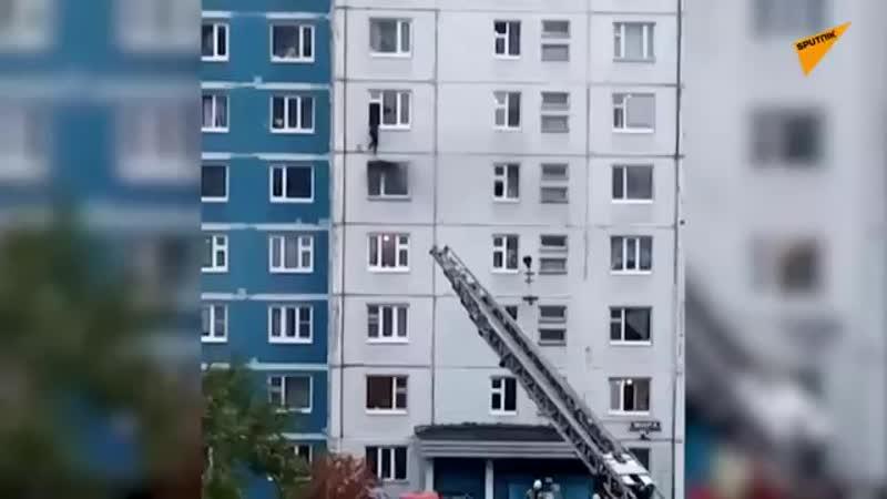 Il tire une fille d'un appartement du 5ème étage en flammes [Mpgun.com].mp4