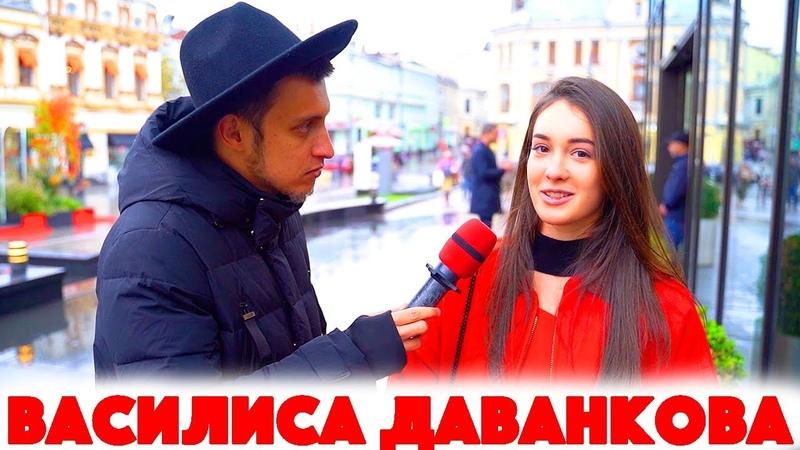 Сколько стоит шмот Василиса Даванкова DIMONSTERUS Sashka stone Москва ЦУМ