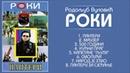 Roki Vulovic - Panteri - (Audio 1994) - CEO ALBUM
