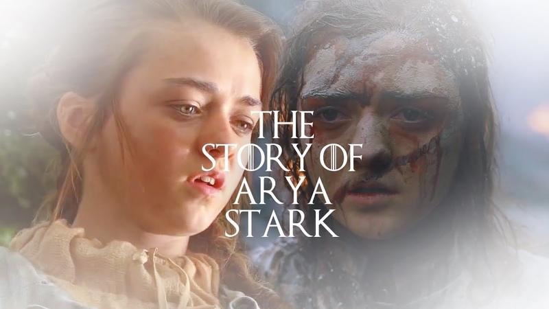 GOT Arya Stark Her full story