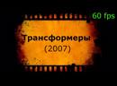 Кино ALive MaximuM