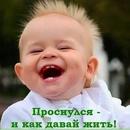 Фотоальбом человека Рима Кучукбаева