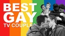 Top 50 Best Gay TV Couples of All Time