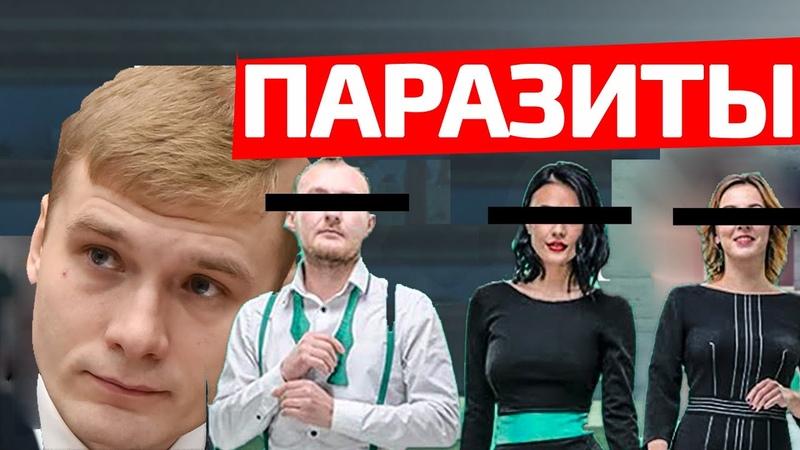 Мы и представить не могли кто на самом деле стоит за травлей Коновалова Первое РАССЛЕДОВАНИЕ БС