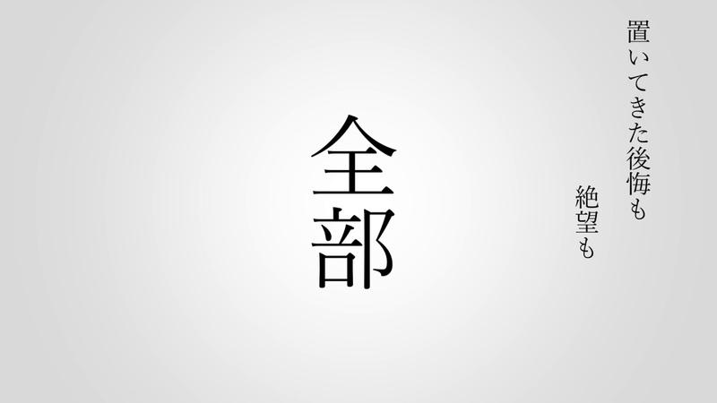 ハレルヤ / Q feat.鏡音レン