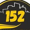 Такси 152 Молодечно