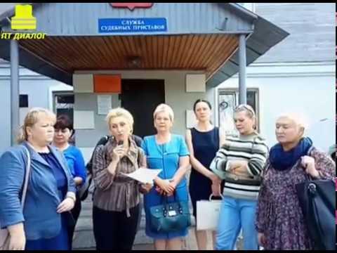 г НОГИНСК ОТСТОИМ 01 августа многодетную семью от нелюдей через НАРОДОВЛАСТИЕ