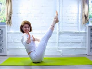 """Занятие по фитнес-йоге YOG'URT-1. Комплекс """"Пресс, спина, растяжка ног""""."""